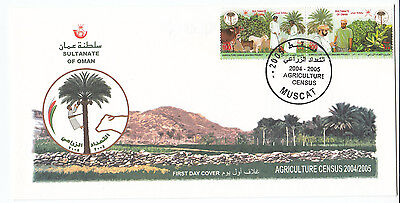 Z5013 First Day Cover Oman, Muscat 2005, Agriculture Census 2004/2005 Project