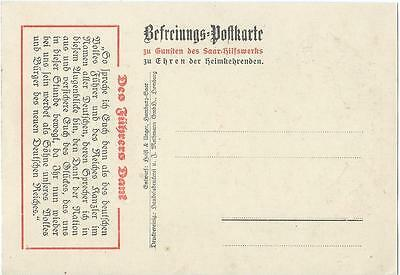 German Empire, picture postcard, one-day-flash-sales # 17