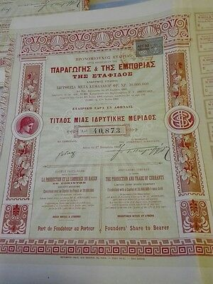 Greece production company for currants  1 Share Bond Stock Certificate 1905