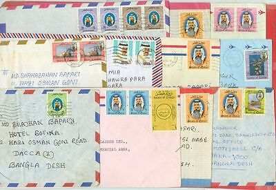 Qatar 10 Almost Diff Commercial cover to Bangladesh & USA Lot#3571