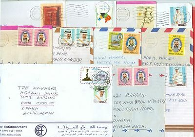 Qatar 10 Almost Diff Commercial cover to Bangladesh & USA Lot#3543