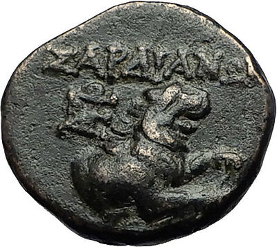 SARDES in LYDIA 200BC Authentic Ancient Greek Coin DIONYSUS Wine God LION i58677