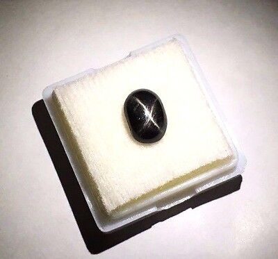 Top Fire Natural Diopside Black Star 4.32 ct Cabochon 4 Ray Star loose Gemstone