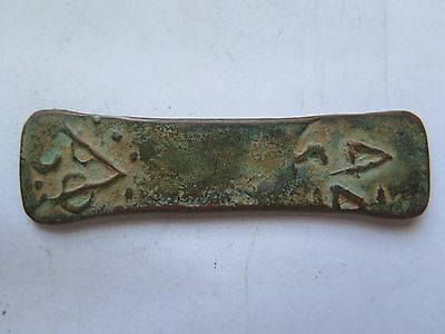 c1800 NETHERLANDS EAST INDIES or BATAVIAN REPUBLIC COPPER 4 STUIVER ? NICE COND
