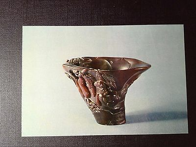 Cpsm Cup Of Carved Rhinoceros Horn Design Chia Ching Ming