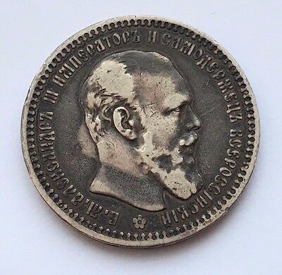 1894 Russia Silver Rouble Alexander Iii Coin