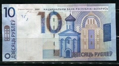 Paper Money Belarus 2016 10 rubels,new issued