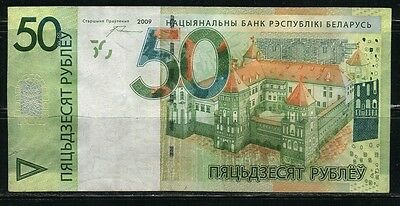 Paper Money Belarus 2016 50 rubels,new issued