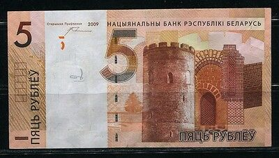 Paper Money Belarus 2016 5 rubels,new issued