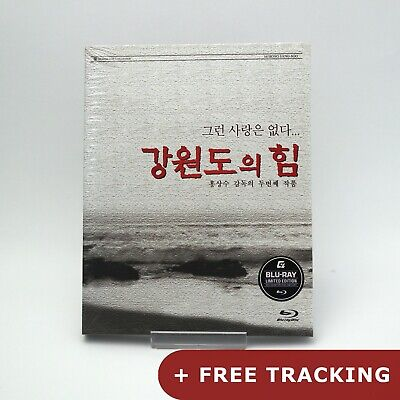 The Power Of Kangwon Province - Blu-ray Digipack Limited Edition / Sang-soo Hong