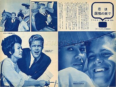 DOUG McCLURE 1962 Vintage JPN PICTURE CLIPPINGS 2-Sheets(3-Pages) #YC/X
