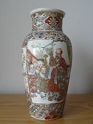 Antique Japan Japanese Meiji Satsuma Hand Painted Vase impressed seal marks