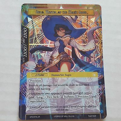 1x TEXTURED ZERO, MASTER OF THE MAGIC SABER - FOW - Frozen Casket  Force of Will