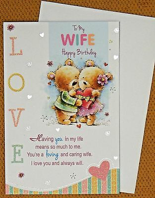 One I Love To The One I Love Birthday Card 179 Picclick Uk