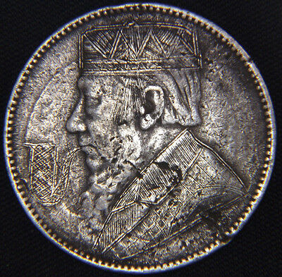 1897 South Africa Shilling Silver Coin Hobo Trench Art Boer War POW Collectable
