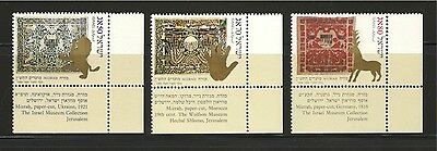 Israel  Stamps 1989 New Year Mnh Vf. 1 (G-011)