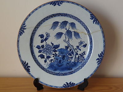 Antique Chinese China Yongzheng Blue and White Export Porcelain Plate Charger