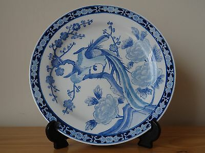 Vintage Chinese China Blue & White Hand Painted Porcelain Plate with Birds