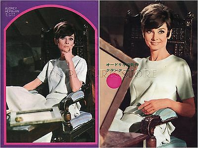 AUDREY HEPBURN 1965 Vintage JPN PICTURE CLIPPINGS 2-Sheets(3-Pages) #FF/O