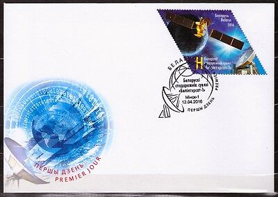 Belarus 2016 Fdc Belarus 2016 - Belarusian Communication Satellite Belintersat