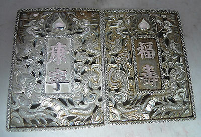 Antique Silver Belt Buckle Cumwo Hong Kong 48g A589216