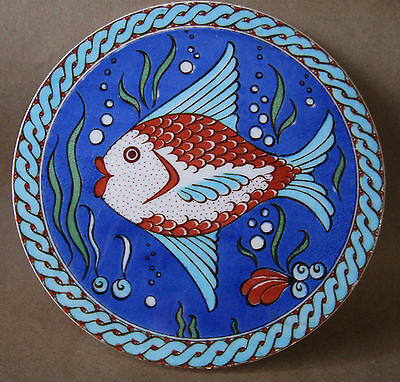 Mosaic Turkish Ceramic Round Wall Tile 6 inch Trivet Hot Plate Colorful Fish