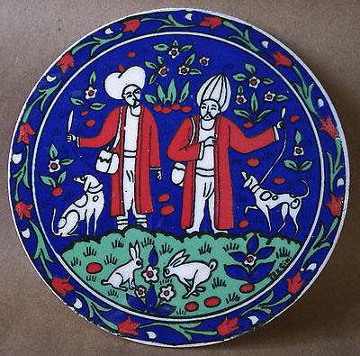 HUNTERS DOGS & HARE Mosaic Turkish Ceramic Round Tile 6 inch Trivet Hot Plate