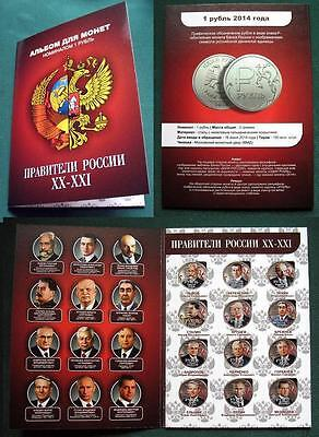 Russia, 2016 Russian Leaders, Lenin Putin Stalin colored 12 coins 1 Rbl in album