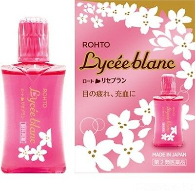 Japan ROHTO Lycee Blanc Eyedrops Cherry Blossoms 12ml Cool Level 3 日本乐敦樱花眼药水12ml