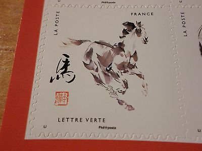 FRANCE 2017, TP ZODIAQUE CHINOIS, CHEVAL neuf**, MNH STAMP, HORSE ZODIAC