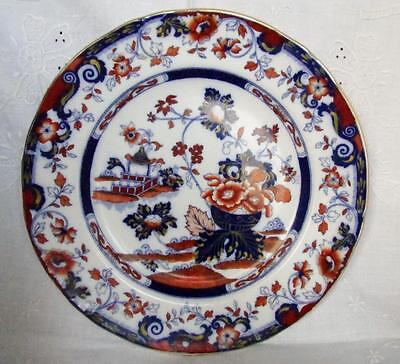 """ANTIQUE MINTON AMHERST JAPAN PATTERN 10 1/4"""" PLATE ca1912+ HAND-PAINTED   KT2086"""