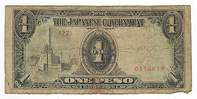 Japanese Government Banknote - One Peso - WWII Era Currency