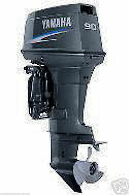 Yamaha Outboard Motors 1997 Service Repair Manuals