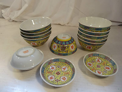 chinese 14 pc set Yellow Rose Medallion Famille Serving Rice Bowl Cereal Estate