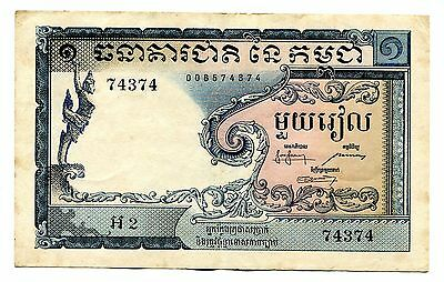 Cambodge / Cambodia Banknote 1 Riel 1955 Pick 1 , Center Fold