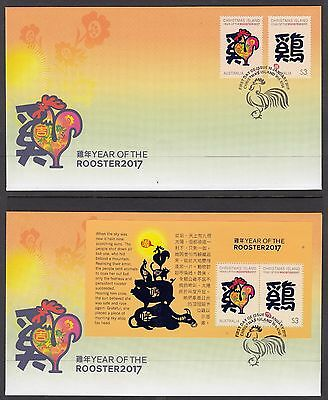 Christmas Island 2017 Year of the Rooster Pair of FDCs