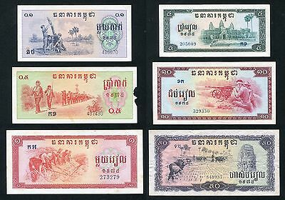 Cambodia set of 6 Khmer Rouge 1975 banknote 0.1 - 50 riels Pick 18 - 23