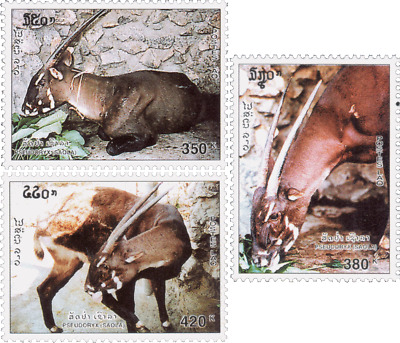 5th Anniversary of the discovery of a new species of antelope in Vietnam (MNH)