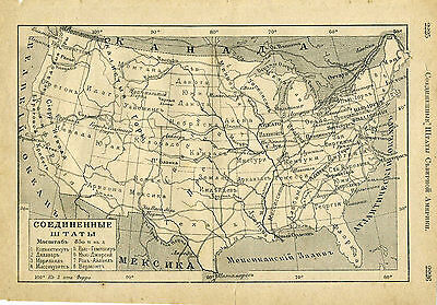 Old map - United States of America - USA - U.S. - Canada - Mexico - 1899 or 1905