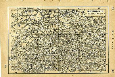 Old map-Schweiz-Suisse-Svizzera-Switzerland-Swiss + Sweden-Norge-Norway-Denmark