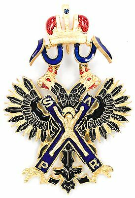 Russian Imperial Order Of St Andrew Apostle Of The First Called Cross