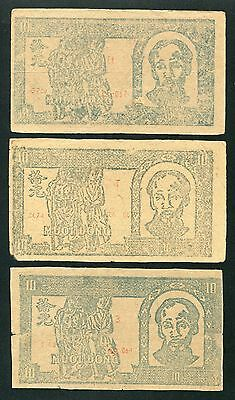 North Vietnam banknote 10 dong 1948 < lot of 3 note >