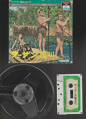 SUPER 8mm TARZAN PELLICOLA/FILM/MOVIE JAPAN TOEI 90m ターザン 東映