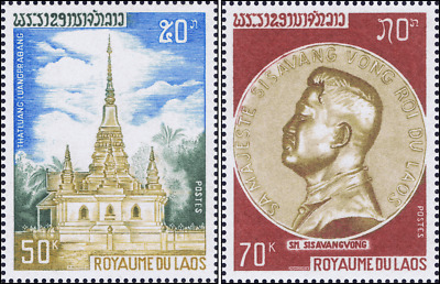 10th anniversary of the King Sisavang Vong (MNH)