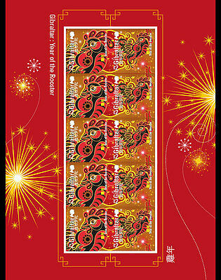 Gibraltar - 2017 Year Of The Rooster Sheetlet