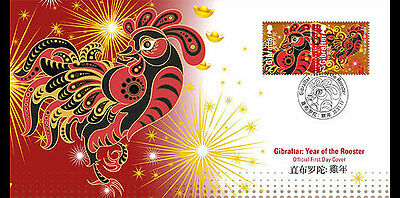 Gibraltar - 2017 Year Of The Rooster First Day Cover