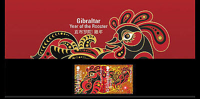 Gibraltar - 2017 Year Of The Rooster Presentation Packs