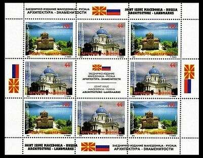 MACEDONIA 2016 Joint issue with Russia MNH