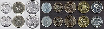 NEPAL COMPLETE FULL COIN SET 5+10+25+50 Paisa +1+2+5+10 Rupees UNC LOT of 8