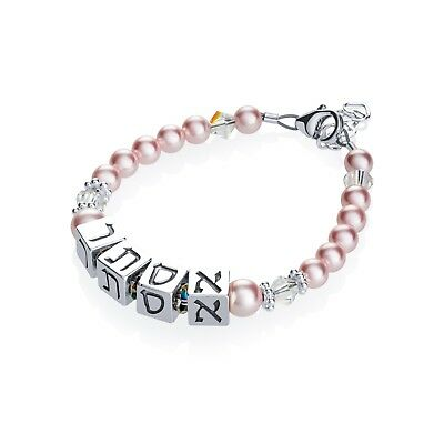 Personalized Hebrew Name Bracelet with Swarovski Pink Pearls and Clear Crystals